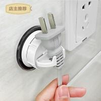 2个装!电源插头挂钩吸盘厨房电器电线挂插头的挂钩免钉免胶SN7559 2个装