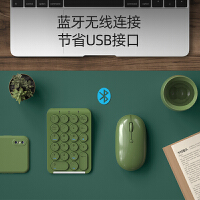 复古绿无线蓝牙数字键盘鼠标套装电脑带小键盘迷你