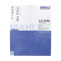 马勒(MAHLE)科帕奇2.4/3.2空气滤清器LX3745