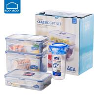 乐扣乐扣透明食物便当盒PP材质密封塑料保鲜厨房冰箱收纳盒四件套