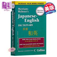 【中商原版】麦林韦氏日英词典 英文原版 Merriam-Websters Japanese-English Dictio