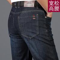 夏季30薄款长裤子35牛仔裤男裤40 50岁爸爸男装中老年人60秋季 蓝黑色 968高腰薄款