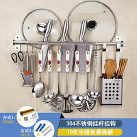 厨房置物架壁挂免打孔304不锈钢刀架筷子筒锅盖架多功能收纳架
