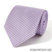 新男士正装领带新款男士领带正装商务新郎结婚领带波点多色领带