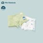 【2件3折参考价:20】迷你巴拉巴拉儿童内裤男2020秋季两条装舒适柔软男童纯棉平角内裤