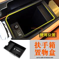 汽车扶手箱收纳盒储物筒置物盒大迈X5荣威RX5吉利博瑞改装专用