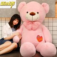 【六一儿童节特惠】 熊猫特大号毛绒玩具狗熊小可爱床上抱抱熊公仔女孩超大布娃娃大