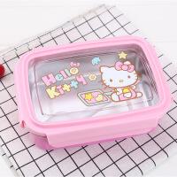 kitty保温饭盒密封便携可爱儿童分格饭盒304不锈钢卡通学生便当盒 KT 儿童款 750毫升