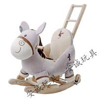 六一礼物木马摇摇马带音乐儿童摇马实木两用 早教毛绒玩具儿童婴儿周岁生日礼物小木马车摇椅