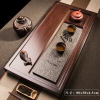 整块黑檀木茶盘实木茶海家用简约排水乌金石茶台小号客厅茶具托盘