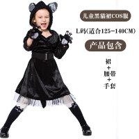 万圣节服装爱丽丝梦游仙境紫色女童cos服笑脸猫奇幻猫
