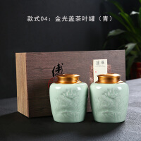 茶叶包装双罐礼盒空盒通用半斤装哥窑青瓷陶瓷茶叶罐金属合金