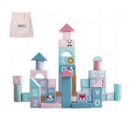 木玩世家积木玩具3-6儿童益智1岁男孩女孩宝宝大颗粒木质拼装木头50粒