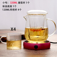 茶水分离泡茶杯过滤玻璃杯家用功夫茶具带盖杯子透明冲茶器大容量