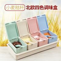 调料盒调料罐塑料调味盒子盐罐调味罐厨房用品四格套装