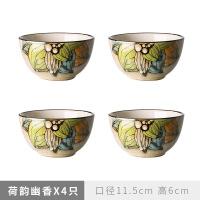 4.5寸米饭碗套装创意手绘家用吃饭碗可爱陶瓷小碗餐具个性小汤碗