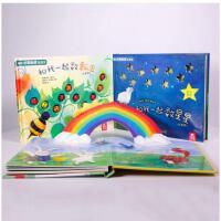 趣味触感玩具书系列3册 和我一起数瓢虫星星做彩虹 0-2-3-6岁宝宝启蒙认知早教书 儿童幼儿亲子阅读书籍 幼儿园大班