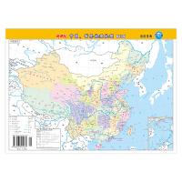 中国、世界地理地图(政区版)(2019年新版)