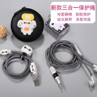 华为荣耀10/9/V10充电器数据线保护套mate9耳机线绕线器P9plu