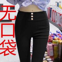 加绒加厚冬季打底裤女士铅笔裤修身黑裤子学生外穿百搭保暖九分裤
