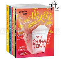 福桃系列全套5册 01-02-03-04 福桃 拉面+食物好吃的时刻+主厨+皇上吃什么+唐人街 大卫张 米其林主厨美食