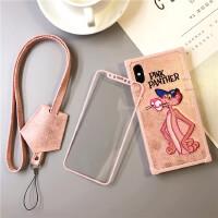粉红豹iphone8plus手机壳苹果x硅胶软壳7P卡通刺绣6S个性浮雕女款 7/8 4.7寸帽子顽皮豹+前膜