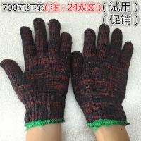 手套劳保耐磨批发劳动加厚手套防滑棉纱线60双耐温工人红花手套