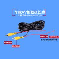 新车免破线材6米10米15米20米30米车载AV延长线车用公母航空线