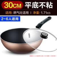爱仕达JL28G2WG炒菜锅家用不粘锅炒锅燃气灶适用30CM小型不沾平底锅1-2人
