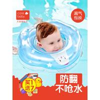 婴儿游泳圈脖圈新生幼儿颈圈宝宝游泳圈0-12月防呛项圈脖子圈小孩