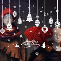 新年圣诞雪花铃铛玻璃贴圣诞节装饰品贴纸橱窗贴店铺窗户贴画墙贴