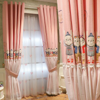 粉色绣花兔子温馨女孩公主房儿童房卡通窗帘遮光布成品卧室窗纱 要几米拍几件(不含加工费)