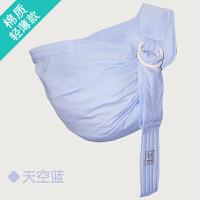 横抱式初生婴儿背带简易前抱式新生儿哄睡背袋宝宝背巾抱袋 天空蓝