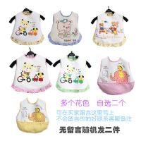 婴儿围嘴宝宝背心式口水巾系带防水围兜小孩喂饭衣罩衣2个装