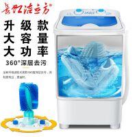 长虹立洁方 洗鞋机器半全自动小型家用洗鞋刷鞋神器机懒人迷你洗鞋机 XPB60-688(UV消毒)
