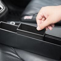 汽车收纳盒座椅缝隙储物箱车内夹缝杂物箱多功能创意车载置物盒