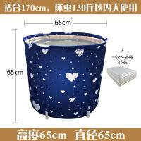 可折叠泡澡桶全身泡浴桶加厚夹棉恒温保温沐浴桶儿童收纳澡盆 +袋子