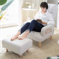 【阿吉家】懒人沙发单人阳台小沙发休闲躺椅小户型椅子卧室女创意榻榻米