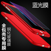 蓝光膜苹果6s钢化膜苹果6苹果7半屏钢化膜全包壳专用手机膜iphone