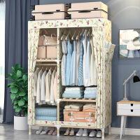 衣柜简易布衣柜实木牛津布木质结实耐用宿舍出租房家用挂衣服柜子