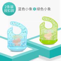 fang水宝宝吃饭围兜婴儿围嘴幼儿口水巾儿童仿硅胶食饭兜衣大号
