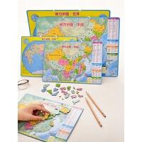 磁力中国地图拼图小学生磁性地理政区世界地形儿童益智玩具