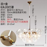 泡泡灯吊灯北欧灯具吊灯现代简约网红客厅灯ins创意个性泡泡球卧室餐厅灯饰