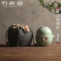 【特惠购】黑陶快客杯一壶两杯 便携办公室功夫茶具 粗陶日式泡茶杯陶瓷套装
