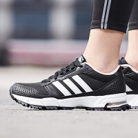 adidas阿迪达斯女鞋跑步鞋MARATHON 10休闲运动鞋AC8594