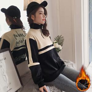 RANJU 然聚2018冬季新品新款韩版秋冬季宽松加绒加厚拼色长袖金丝绒少女卫衣