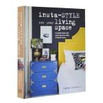 【特惠包邮】Insta-style for Your Living Space Insta风格生活空间