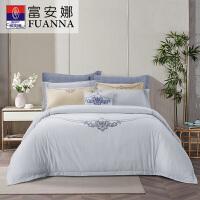 富安娜家纺纯棉双面磨毛四件套素绣床单被套被罩单双人床上用品