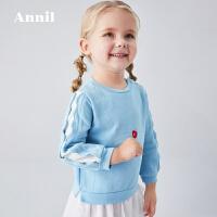 专柜同款商场同款安奈儿童装女童针织裙衣长袖春秋新款女宝宝网纱拼接裙子1
