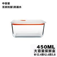 玻璃保鲜盒大号微波炉专用耐热玻璃大容量密封盒冰箱收纳盒便当盒